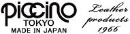 ブログ|piccino-ピッチーノ- 高級革鞄・財布